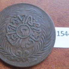 Monedas antiguas de África: TUNEZ 2 KHARUB 1289/1869. Lote 44764445