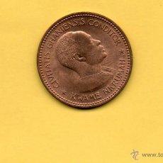 Monedas antiguas de África: MM. ONE PENNY. 1 PENIQUE. GHANA. 1958. GHANIENSIS. KWAME NKRUMAH. VER FOTOS. Lote 44895779