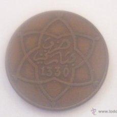 Monedas antiguas de África: MARRUECOS 1330 10 MAZUMAS (1914). Lote 44901540