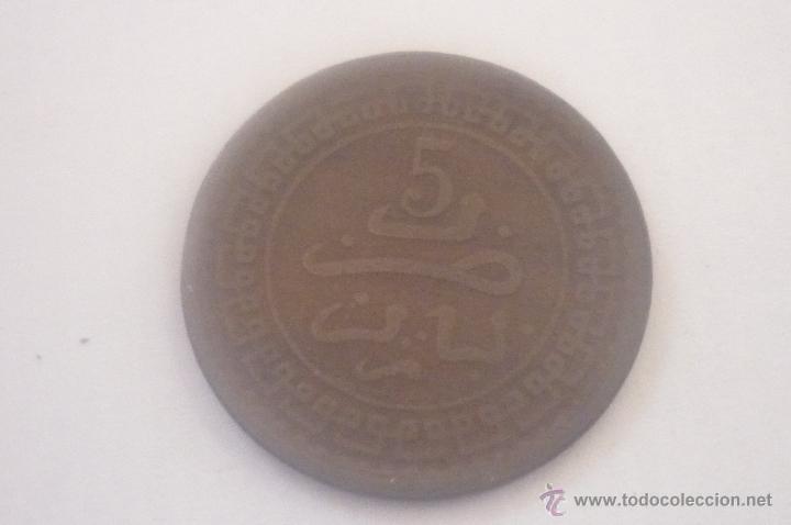 MARRUECOS 1321 5 MAZUMAS (Numismática - Extranjeras - África)