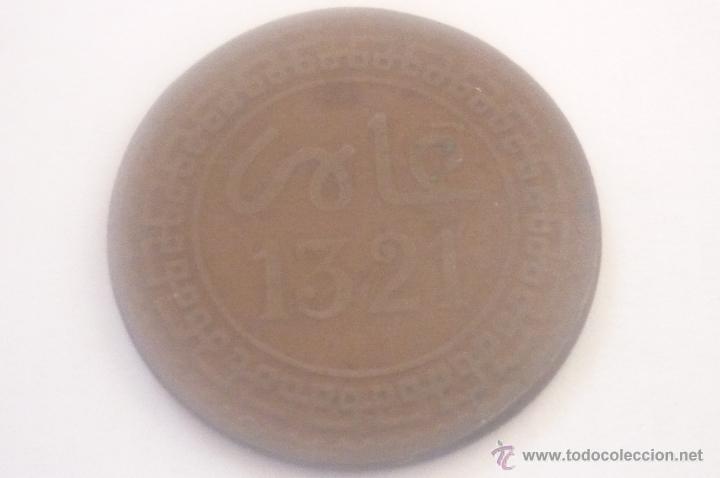 Monedas antiguas de África: MARRUECOS 1321 5 MAZUMAS - Foto 2 - 44906120