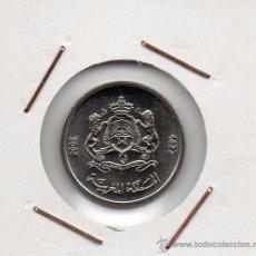 Monedas antiguas de África: MARRUECOS : 1/2 DIRHAM 1423 ( 2002 ) SIN CIRCULAR . Lote 45970766
