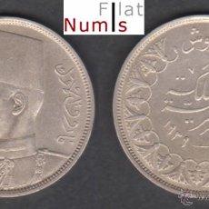 Monedas antiguas de África: EGIPTO - 10 PIASTRAS - 1939 - PLATA - E.B.C. - ESCASA. Lote 27279538