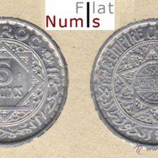 Monedas antiguas de África: MARRUECOS - 5 FRANCOS - AH1370 - ALUMINIO - SIN CIRCULAR. Lote 47765990