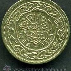 Monedas antiguas de África: TUNESIA 20 MILLIM DE 1983 - Nº6. Lote 47949253