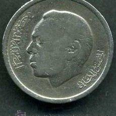 Monedas antiguas de África: MARRUECOS 1 DIRHAM DE 1974 - Nº1. Lote 47958587