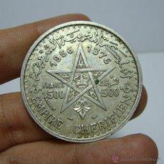 Monedas antiguas de África: 500 FRANCS - 500 FRANCOS. PLATA. MOHAMED V. EMPIRE CHERIFIEN - 1956. Lote 48040660