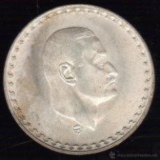 Monedas antiguas de África: EGIPTO. 1 LIBRA DE NASSER. 1970. PLATA. Lote 48228740
