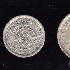 Monedas antiguas de África: SANTO TOME Y PRINCIPE. PORTUGAL. SERIE COMPLETA. ESCUDOS. VER FOTOS. Lote 48230343