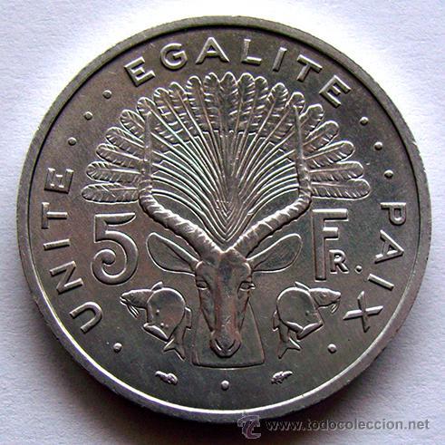Monedas antiguas de África: MONEDAS DEL MUNDO . DJIBOUTI . 5 FRANCS 1991 - Foto 2 - 48528046
