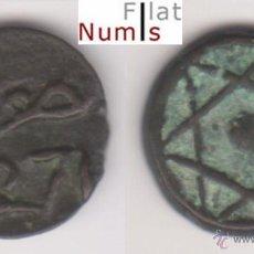 Monedas antiguas de África: MARRUECOS - 1 FALUS - 1271AH - TETUAN - E.B.C. - BRONCE. Lote 48933227