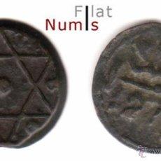 Monedas antiguas de África: MARRUECOS - 2 FALUS - 1275AH - MARRAKESH - M.B.C. - BRONCE. Lote 48933451