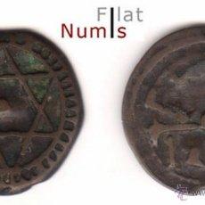 Monedas antiguas de África: MARRUECOS - 4 FALUS - 1285AH - M.B.C - BRONCE. Lote 48956529
