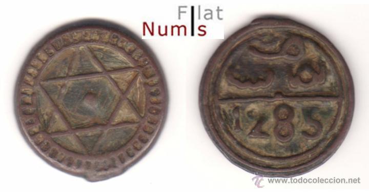MARRUECOS - 4 FALUS - 1285AH - E.B.C - BRONCE (Numismática - Extranjeras - África)