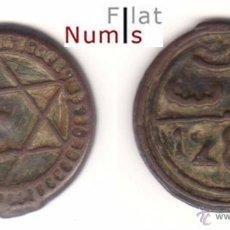 Monedas antiguas de África: MARRUECOS - 4 FALUS - 1285AH - E.B.C - BRONCE. Lote 48956607