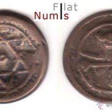 Monedas antiguas de África: MARRUECOS - 4 FALUS - 1286AH - M.B.C - BRONCE. Lote 48956666