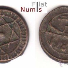 Monedas antiguas de África: MARRUECOS - 4 FALUS - 1288AH - E.B.C - BRONCE. Lote 48956758
