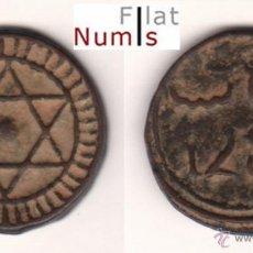 Monedas antiguas de África: MARRUECOS - 4 FALUS - 1288AH - E.B.C - BRONCE. Lote 48956812