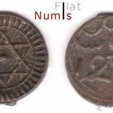 Monedas antiguas de África: MARRUECOS - 4 FALUS - 1289AH - E.B.C - BRONCE. Lote 48956866