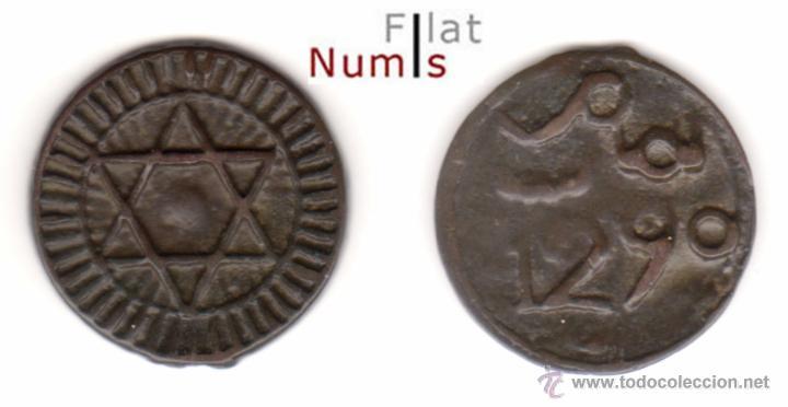 MARRUECOS - 4 FALUS - 1290AH - E.B.C - BRONCE (Numismática - Extranjeras - África)