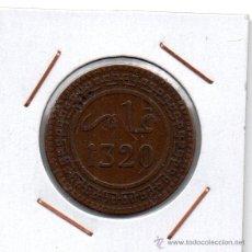 Monedas antiguas de África: MARRUECOS : 10 MAZUNAS 1320 MBC. Lote 49045979