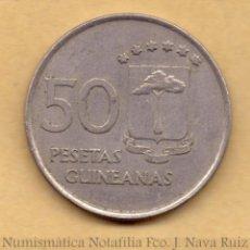 Moedas antigas de África: GUINEA ECUATORIAL 50 PESETAS GUINEANAS 1969 KM 4 MBC VF. Lote 219313142