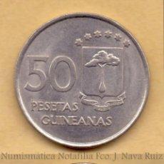 Monedas antiguas de África: GUINEA ECUATORIAL 50 PESETAS GUINEANAS 1969 KM 4 EBC/+ XF/+. Lote 49059487