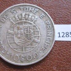 Monedas antiguas de África: SANTO TOME E PRINCIPE 10 ESCUDOS PLATA 1939. Lote 49586319