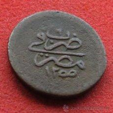 Monedas antiguas de África: EGIPTO 5 PARA 1255 / 6. 1844 ABDUL MEJID. Lote 50550273