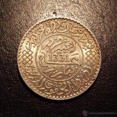 Monedas antiguas de África: MARRUECOS 1/4 RIAL (2-1/2 DIRHAMS) 1331 H. (1913) - PARIS - EBC/EBC+. Lote 50597340