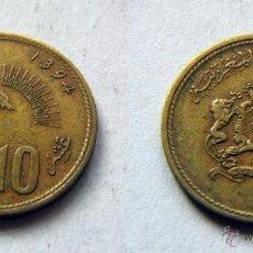 Monedas antiguas de África: MARRUECOS 10 CENTIMOS 1394/1974. Lote 50657629
