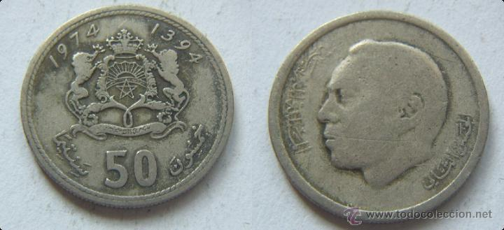 MARRUECOS 50 SANTIMAT 1974 (1394) (Numismática - Extranjeras - África)