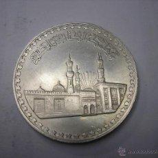 Monedas antiguas de África: POUND DE PLATA DE EGIPTO DE AH 1359-1361. =1970-1972. Lote 50687219