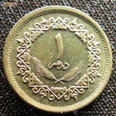 Monedas antiguas de África: LIBIA 1 DIRHAM 1975 KM# 12 UNC. Lote 194328425
