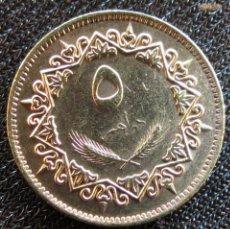 Monedas antiguas de África: LIBIA 5 DIRHAM 1975 KM# 13 UNC. Lote 194328352