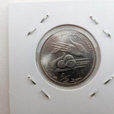 Monedas antiguas de África: TUNEZ 1/2 DINAR 1976 FAO SC. Lote 53266019