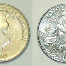 Monedas antiguas de África: KM# 319 - TUNEZ - 1 DINAR - 1990 - (FAO SERIES - VERY FINE +).. Lote 53327077