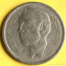 Monedas antiguas de África: MONEDA 1 DIRHAM 1969 MARRUECOS. Lote 53562192