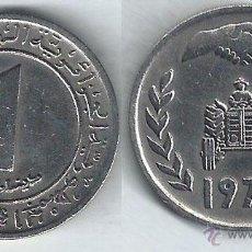 Monedas antiguas de África: ARGELIA - 1 DINAR 1972 - KM# 104.1. Lote 53628616