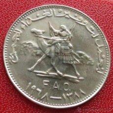 Monedas antiguas de África: SUDAN 25 GHIRSH 1968 FAO F.A.O. UNC. Lote 208896230