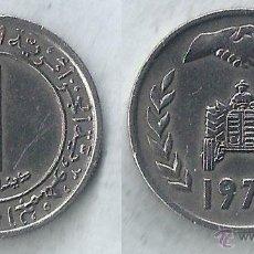 Monedas antiguas de África: ARGELIA - 1 DINAR 1972 - FAO: REFORMA AGRARIA - KM# 104. Lote 53971450