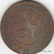 Monedas antiguas de África: MARRUECOS. 1320. 10 MAZUNAS. MBC. Lote 54256602