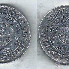Monedas antiguas de África: MARRUECOS - 5 FRANCS - 1951 - Y#48. Lote 54305863