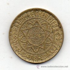 Monedas antiguas de África: MARRUECOS. 5 FRANCOS. AÑO 1365 (1945). Lote 54380862