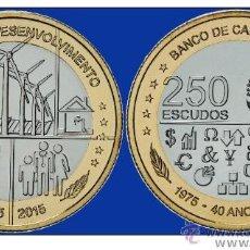 Monnaies anciennes d'Afrique: CABO VERDE 2015 250 ESCUDOS. 40 AÑOS INDEPENDENCIA BIMETALICA. Lote 95963944