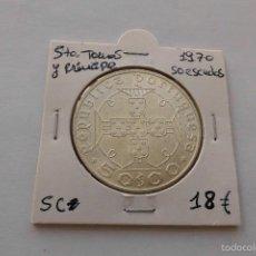 Monedas antiguas de África: STO. TOMAS Y PRINCIPE 50 ESCUDOS 1970 SC . Lote 56077538