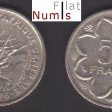 Monedas antiguas de África: ESTADOS DE AFRICA CENTRAL - 50 FRANCOS - 1976.E - SIN CIRCULAR. Lote 56565228
