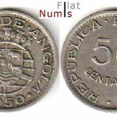 Monedas antiguas de África: ANGOLA - 50 CENTS - 1950 - NIQUEL/BRONCE. Lote 56597196