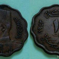 Monedas antiguas de África: EGIPTO 10 MILLIEMES 1362 AH (1943) REY FARUK. Lote 47155562