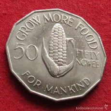 Monete antiche di Africa: ZAMBIA 50 NGWEE 1972 FAO F.A.O. UNC. Lote 61310842
